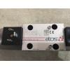 Electro distributeur + bobine